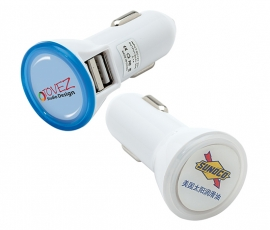 Resize usb charger